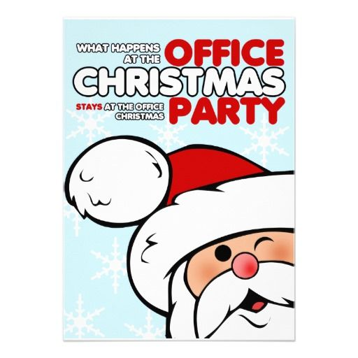 Funny Christmas Office Party Invitations Christmas Holiday Party