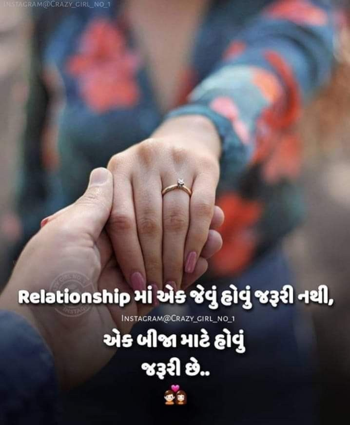 Pin by jalpa on Hindi quotes   Gujarati quotes, Morning ...