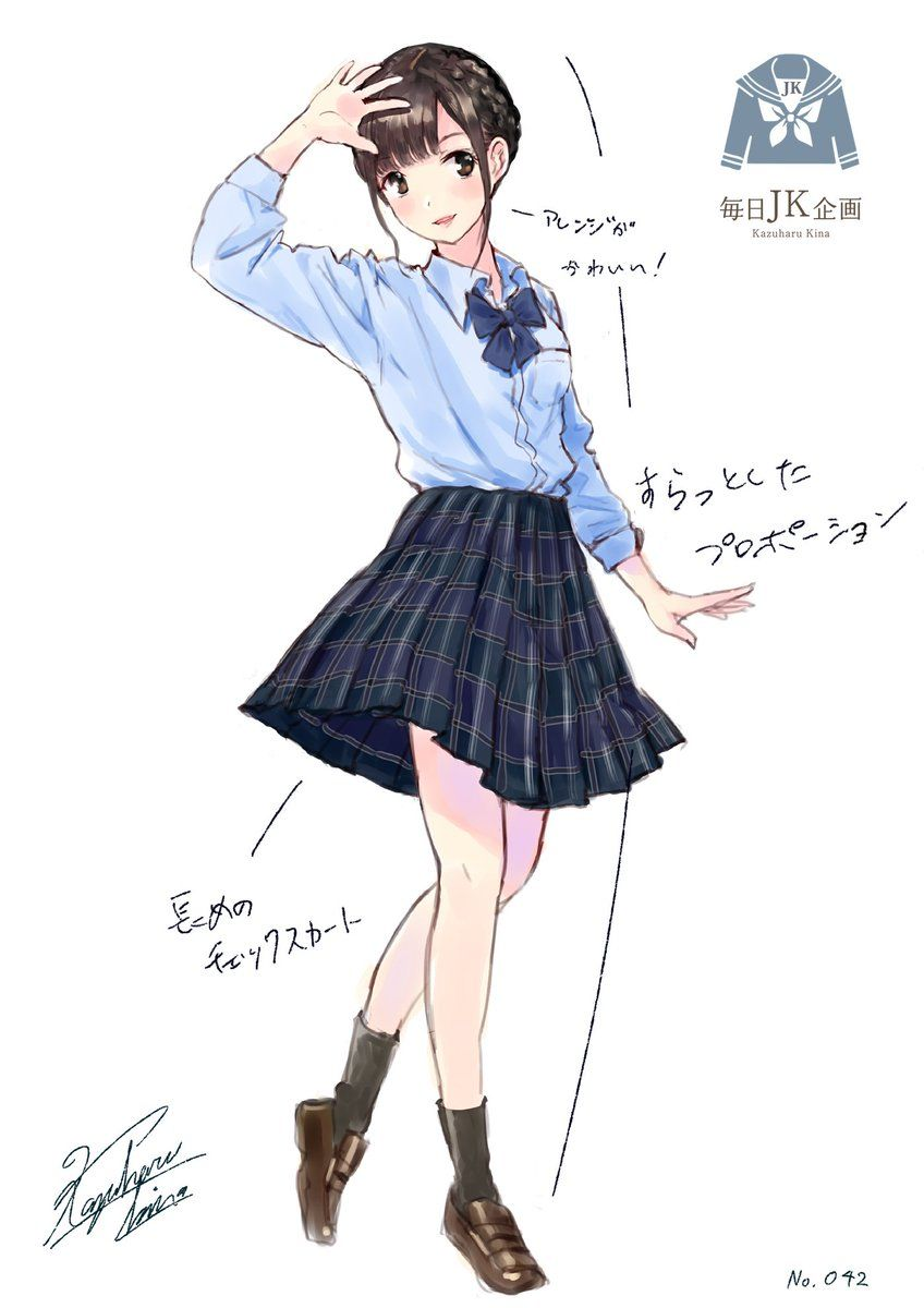 Pin By Kamila Ser On Anime In 2019 女の子イラスト イラスト