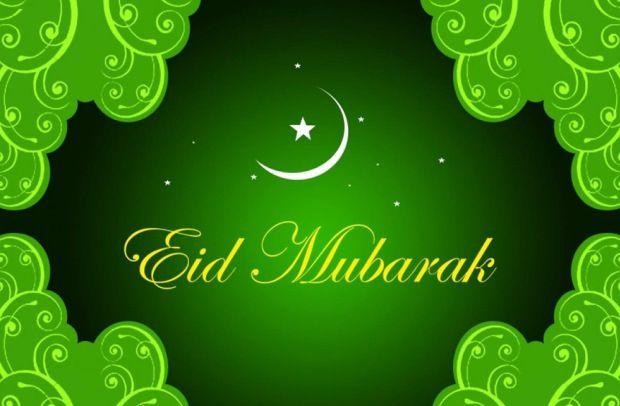 Beautiful Idd Eid Al-Fitr Greeting - 5a533b2bf4d10beaeea73aa576a588be  Perfect Image Reference_642917 .jpg