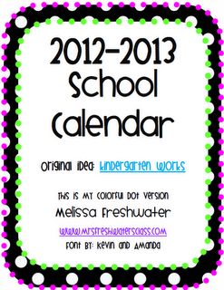 Free Calendar for 2012-2013 school year