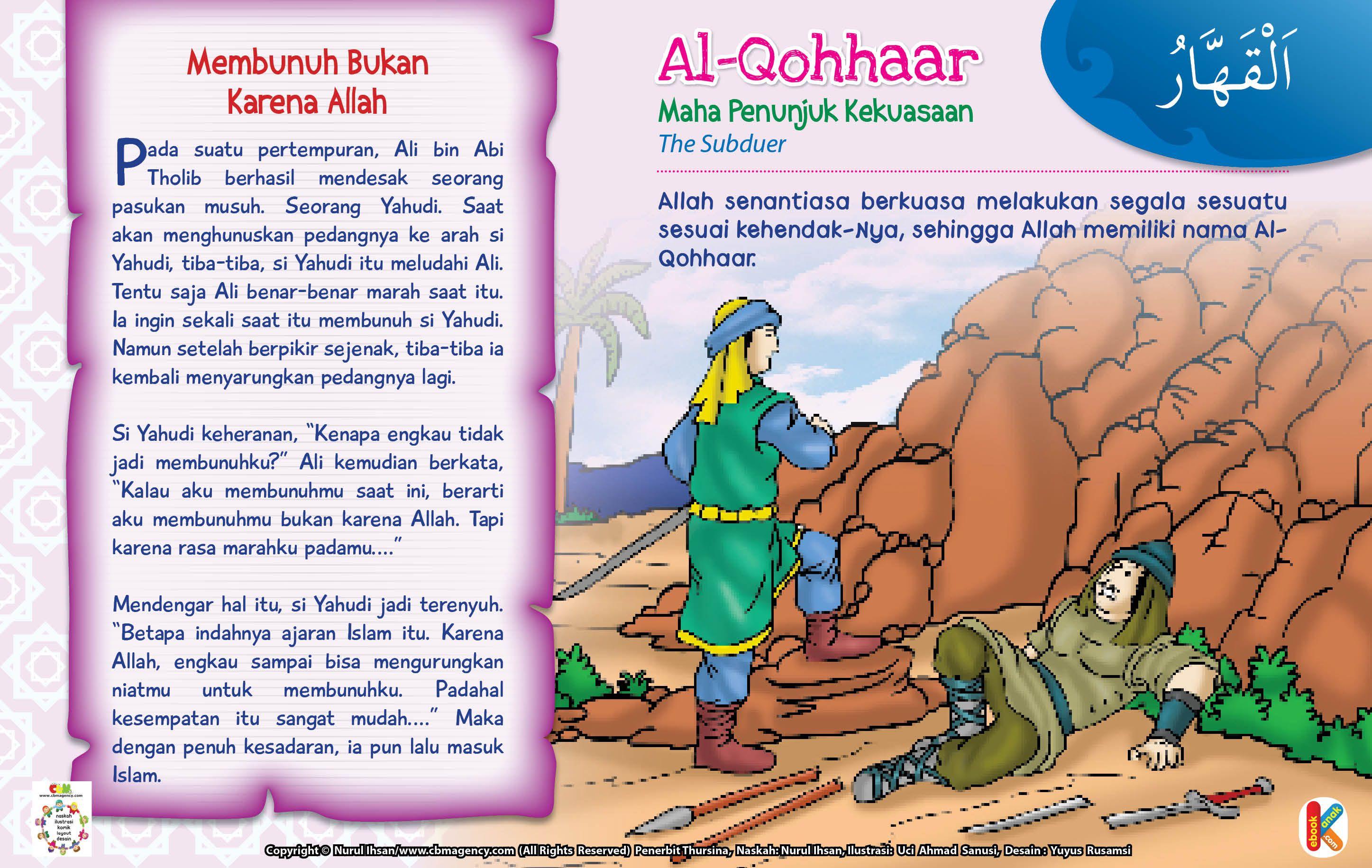 Kisah Asmaul Husna AlQohhaar