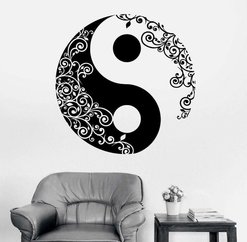 Mandala etiqueta de la pared calcoman a buda yin yang - Mandalas para pared ...