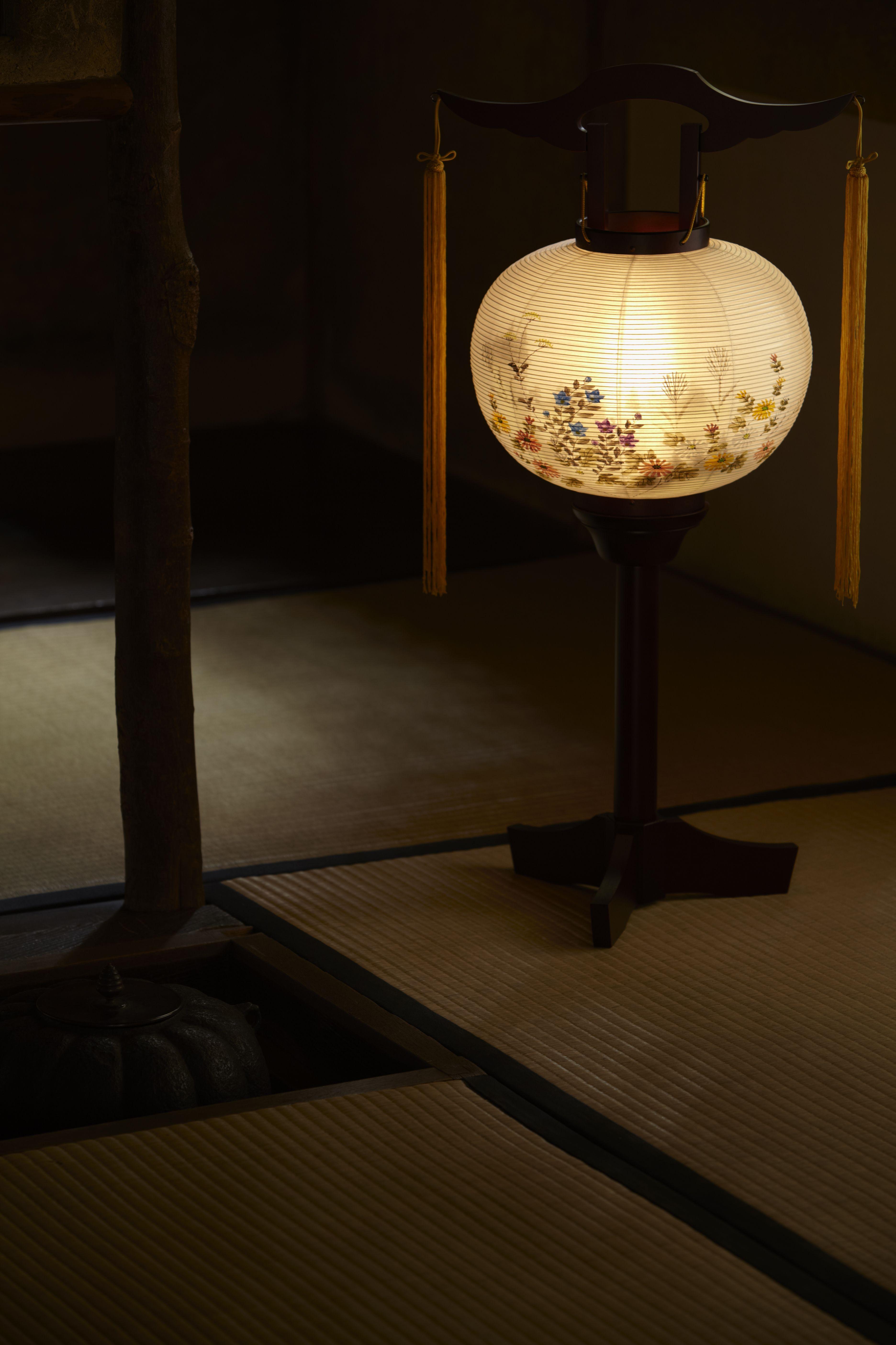 Jpanaese Gifu Lantern Japanese Lighting Lamp Lanterns
