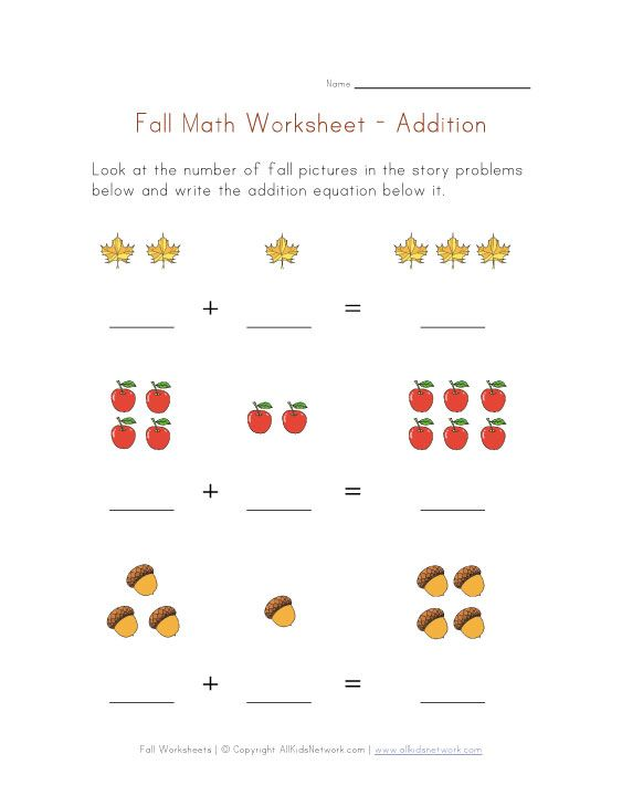 Fall Themed Math Worksheet Addition Equations Fall Themed Math Math Worksheet Worksheets Writing addition equations worksheets