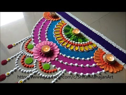 Diwali,Navratri Special semi-circle rangoli designs|attractive rangoli for festival