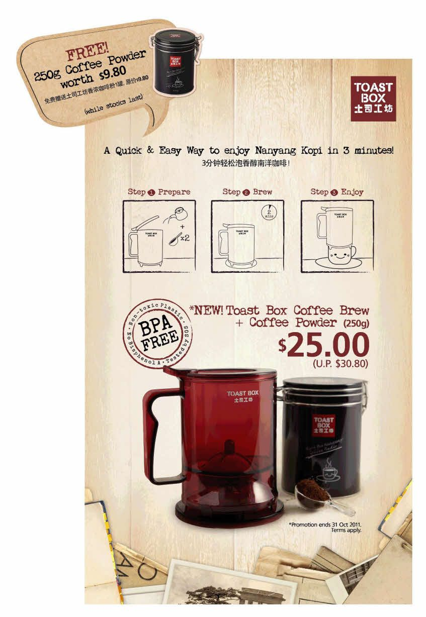 Kaffeezubereitung French Press Toast Box Coffee Brew Promotion Design Singapore Culture