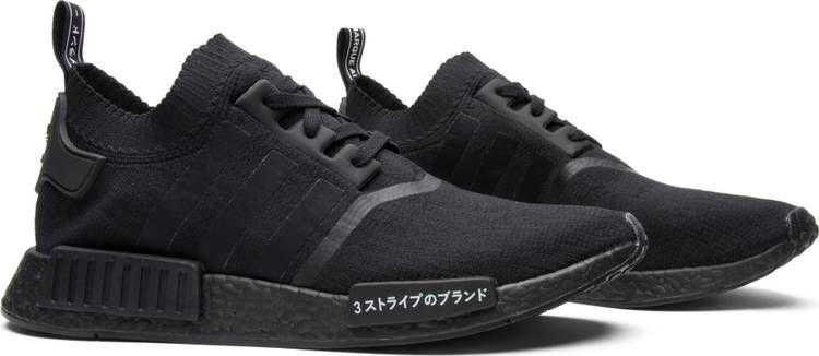 Nmd R1 Primeknit Japan Boost Triple Black Bz0220 Ads Triple Black Sneakers Sneakers Black