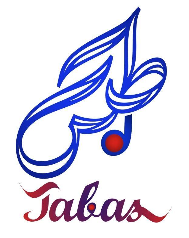 tabas music festival