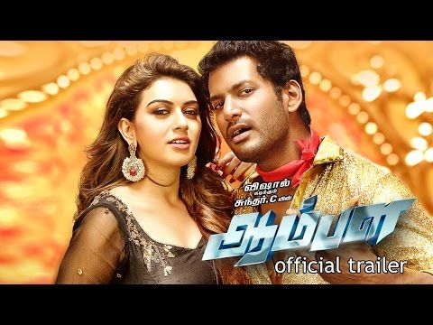 aambala tamil movie torrent magnet