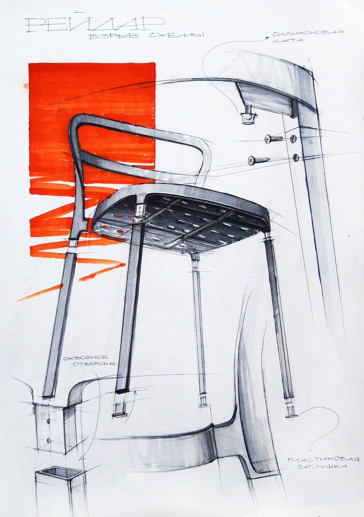 Sketch, Furniture on Behance | Sketch | Pinterest | Skizzieren ...