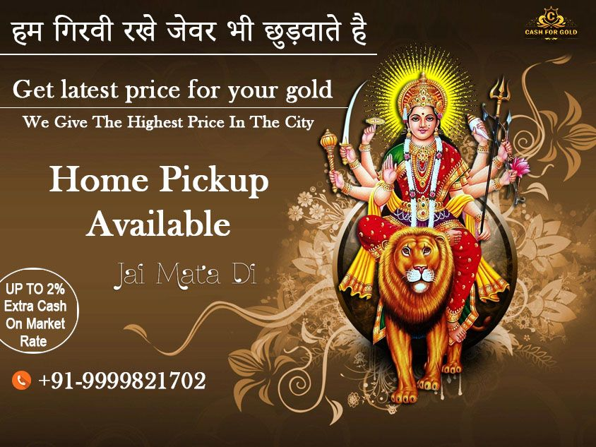 Top secondhand gold buyers in Sikandarpur, having the