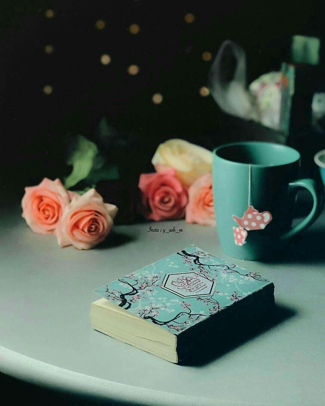 Pin By Arfah On Beautiful Mushaf Holy Quran Quran Wallpaper Quran Sharif