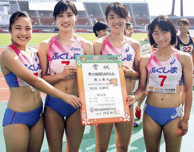 陸上女子国体リレー ずっとスポーツ!