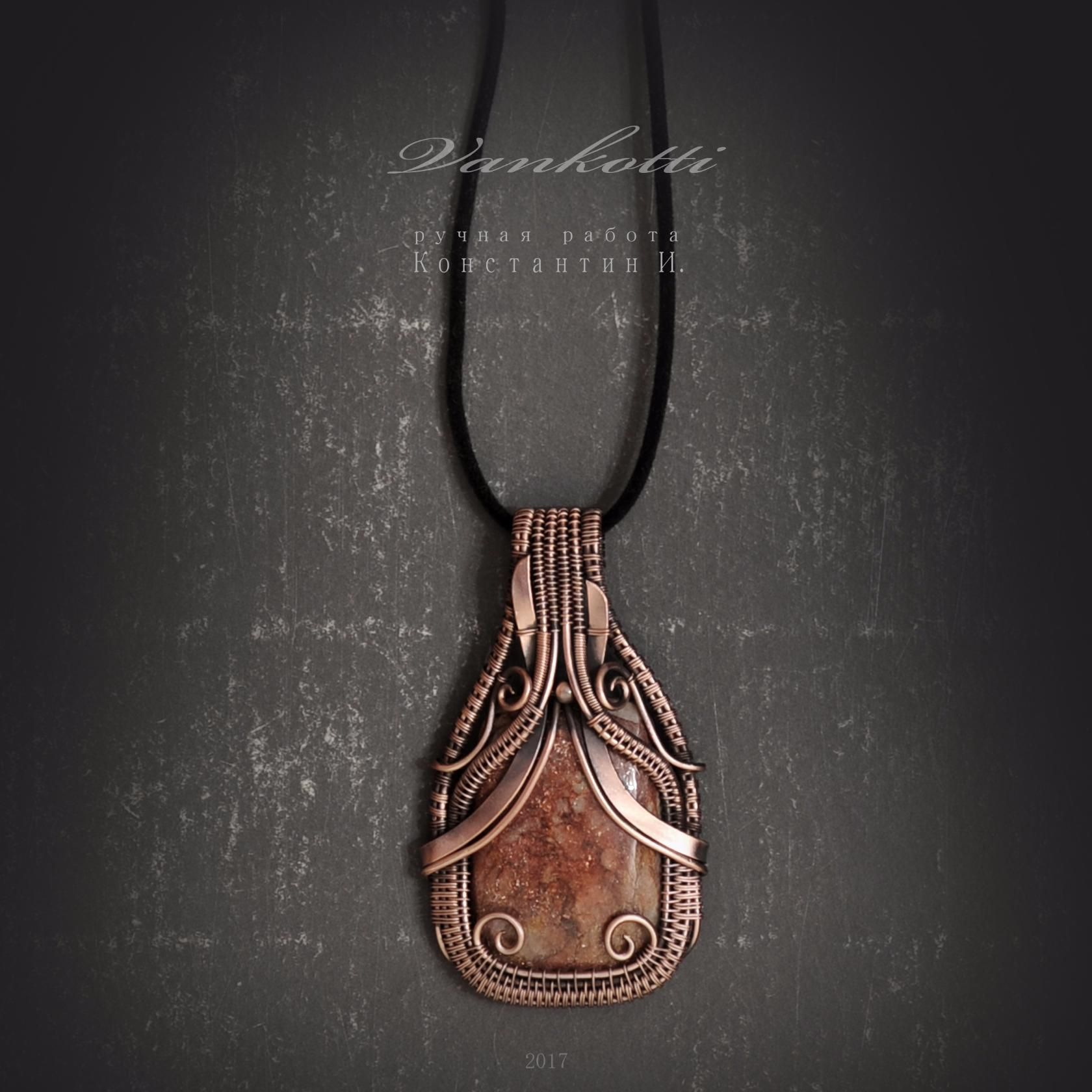 Exelent Heady Wire Wrap Picture Collection - Electrical System Block ...
