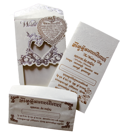 Khmer Invitation Google Search Dawnie Den Wedding