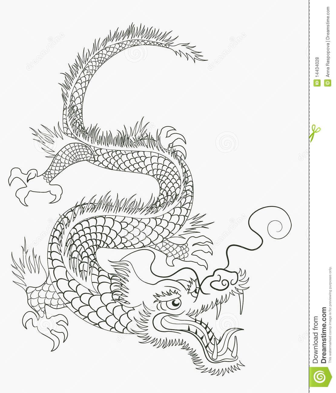 Simple Chinese Dragon