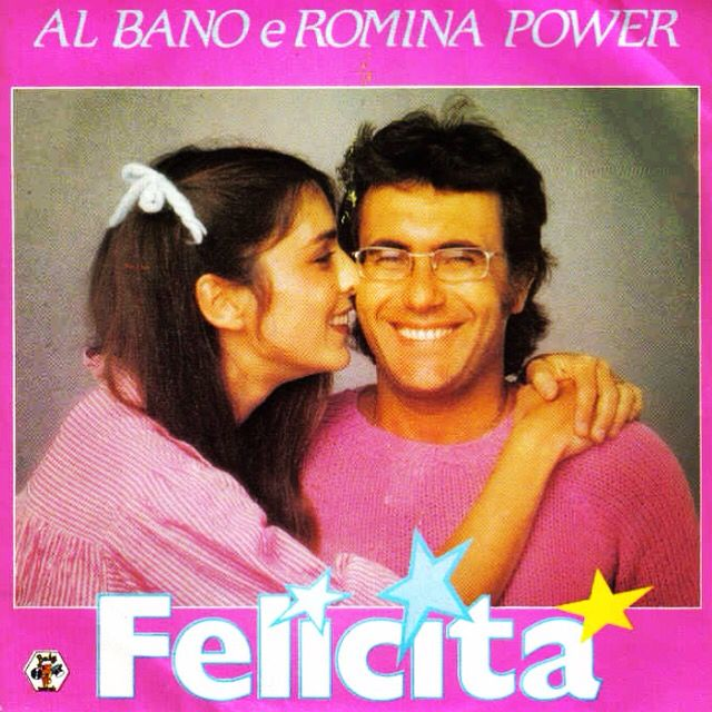 Albano E Romina Power 1982 Worst Album Covers Music Cartoon
