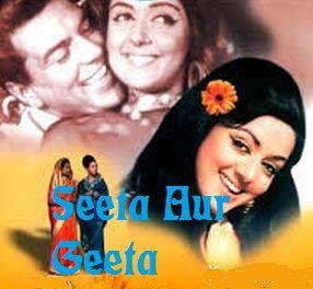 Seeta Aur Geeta (1972) Hindi -Movies Festival – Watch Movies