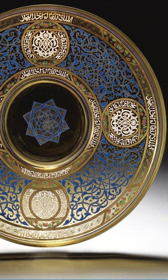 J L Lobmeyr Enamelled Persian Style Glass Dishes Vienna