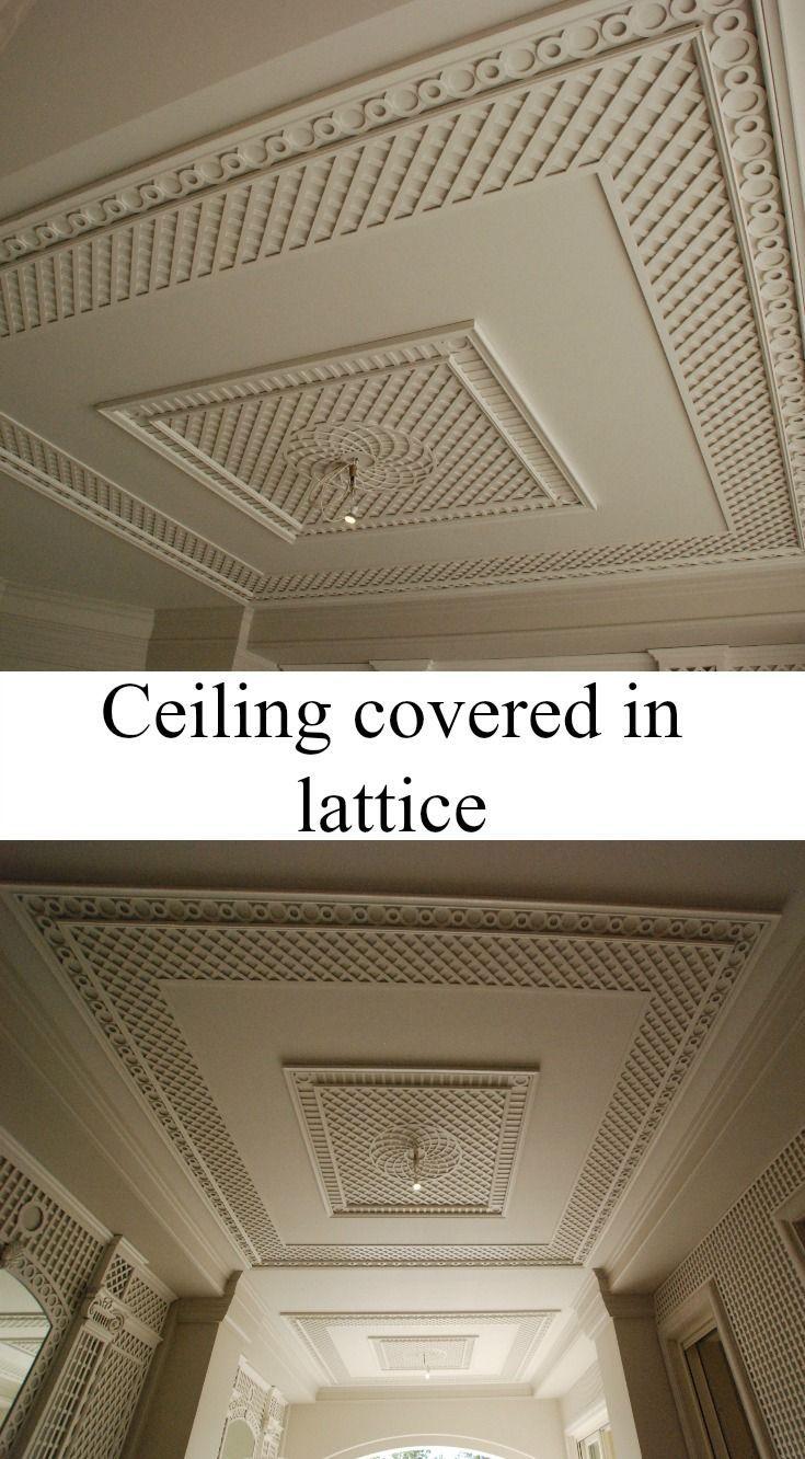 Treillage on lattice with decorative frises. | Accents of France ...