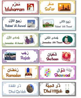 Les Noms Des Mois Hijri Calendrier Lunaire الشهور الهجرية بالفرنسية و الانجليزية In 2021 Islamic Kids Activities Muslim Kids Activities Islam For Kids
