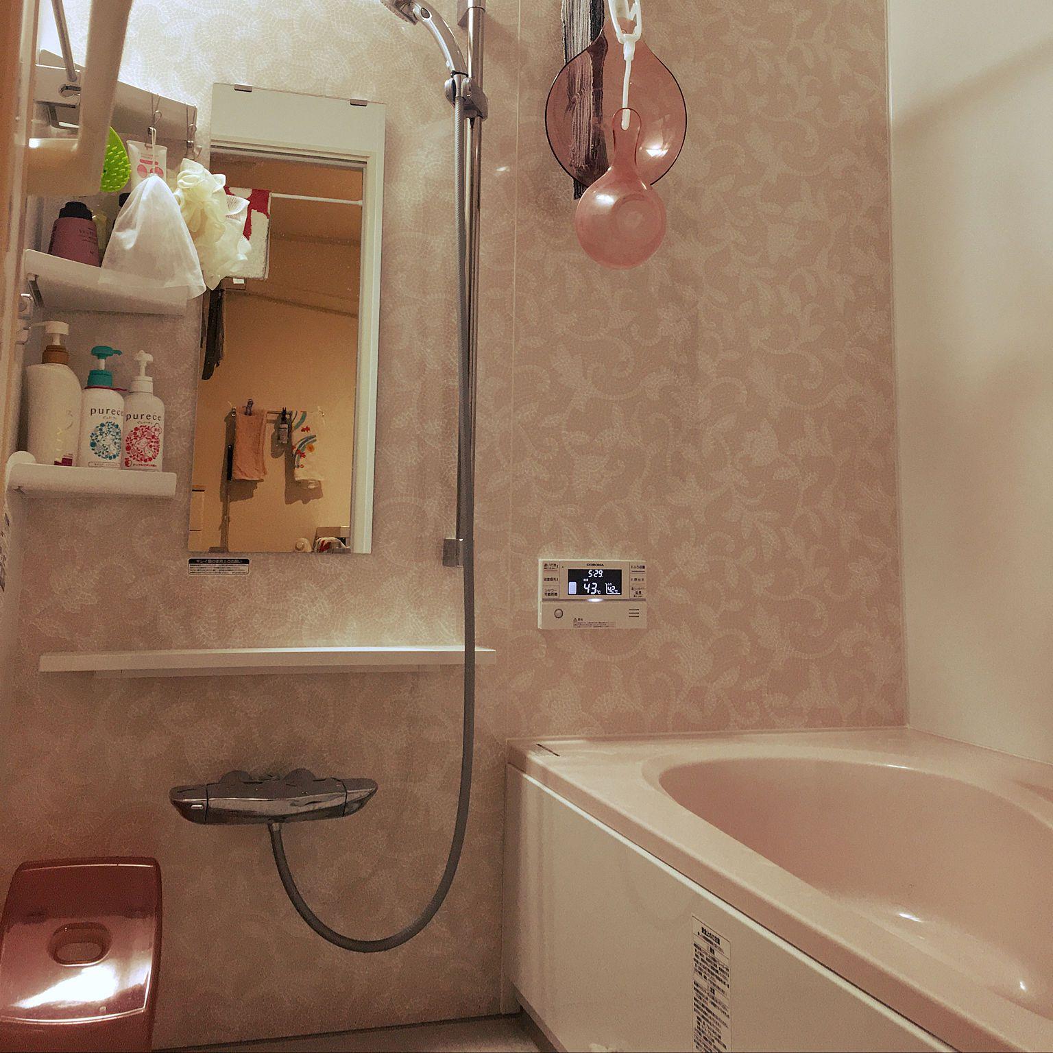 バス トイレ エレガントモザイク アライズ1616 お風呂 Lixilの