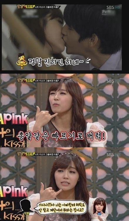 Eunji in guk dating