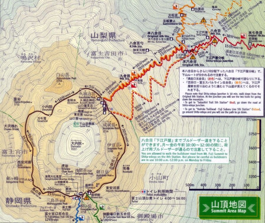 Mt Fuji Ohachi Meguri Trail Map Mt Fuji Pinterest Trail Maps - Japan map fuji