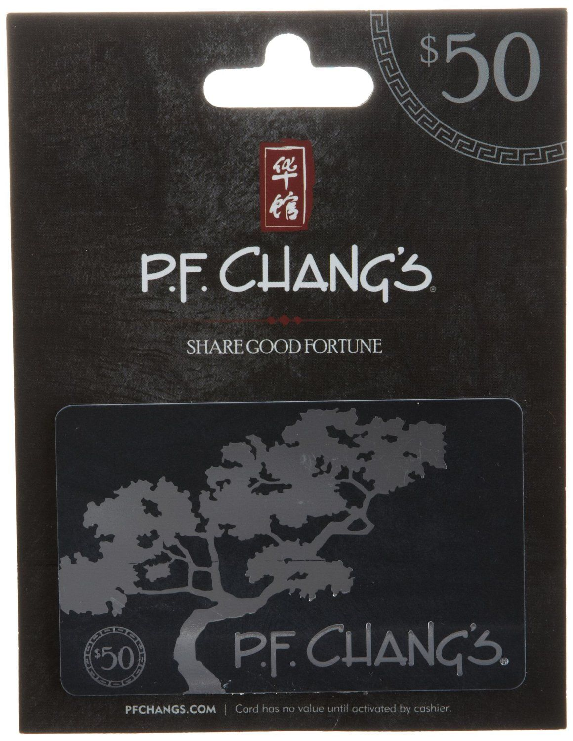 P.F. Changs Gift Card | MY Favorite Gift Cards Ideas | Pinterest