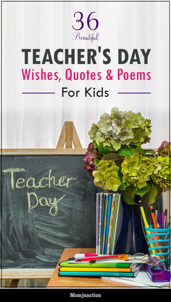 36 Beautiful Teachers Day Quotes Wishes Poems For Kids The