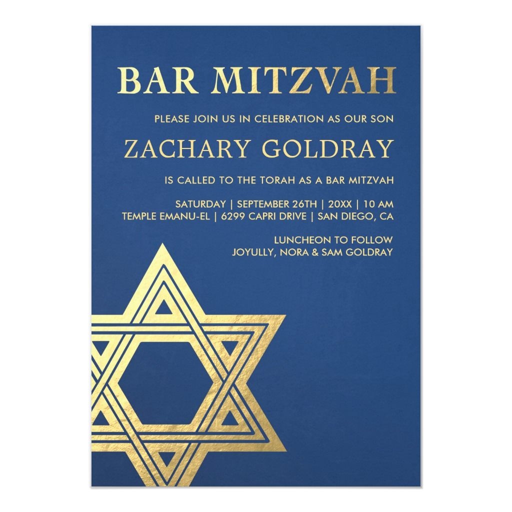 Bar mitzvah invitations faux gold foil star