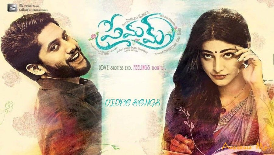 Yeto Vellipoyindi Manasu Full Movie Online 720p Video