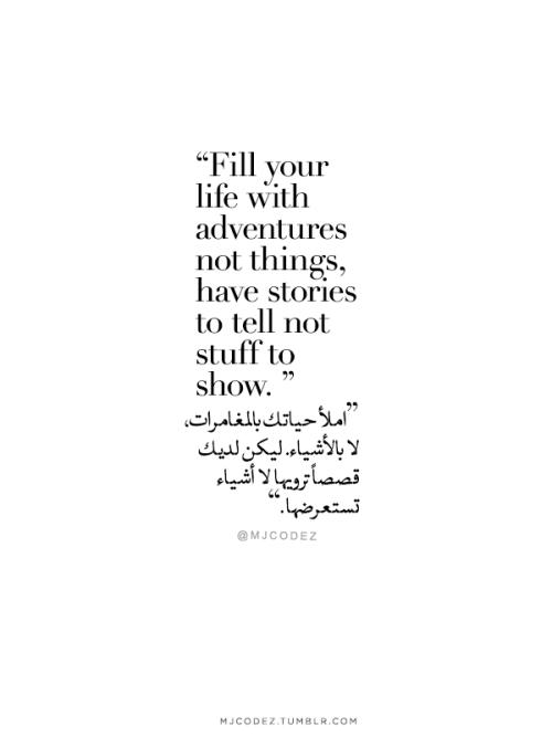 Arabic Quotes Arabic Quote   mjcodez | بالعربي | Arabic quotes, Quotes, Arabic  Arabic Quotes
