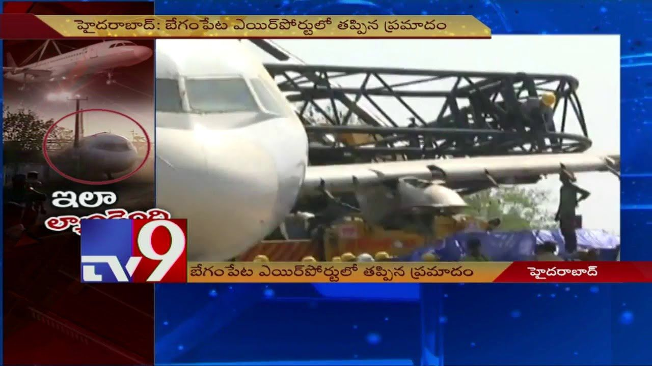 Crane carrying plane crashes at airport in Begumpet
