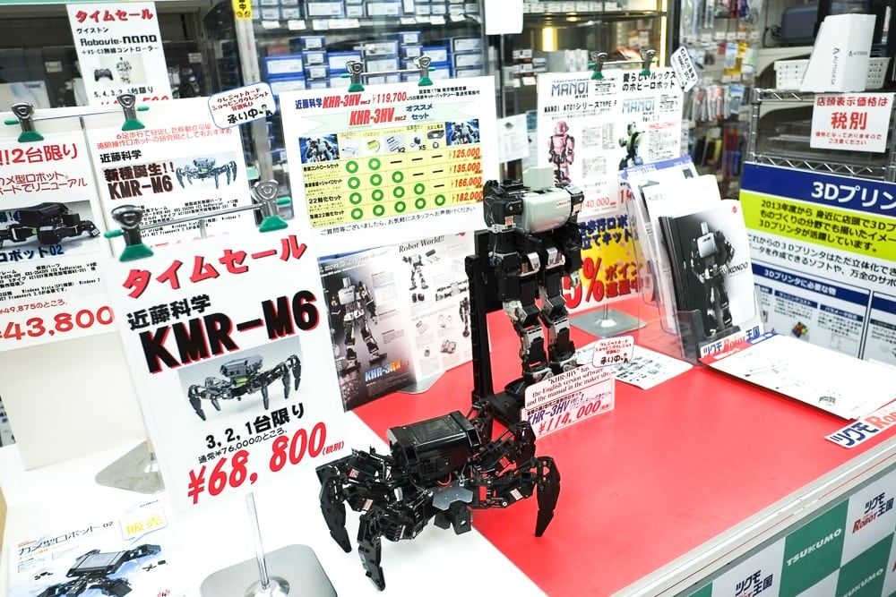 7 Geeky Things to Do in Akihabara, the Tech Capital of