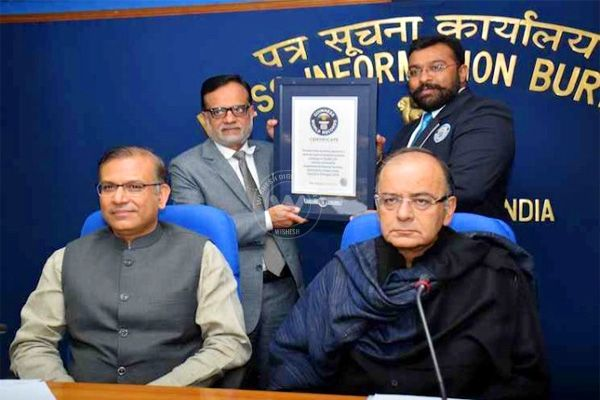 PM's Jan Dhan Yojna in Guinness World Record. http://bit.ly/1woHwpC Prime Minister Narendra Modi's Ambitious project Jan Dhan Yojna (PMJDY) has made Guinness World Records for opening the highest number of bank accounts in less time.