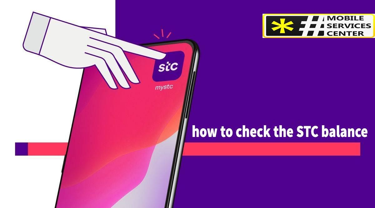 Different Ways To Check The Stc Balance Mobile Data Check And Balance Networking Companies
