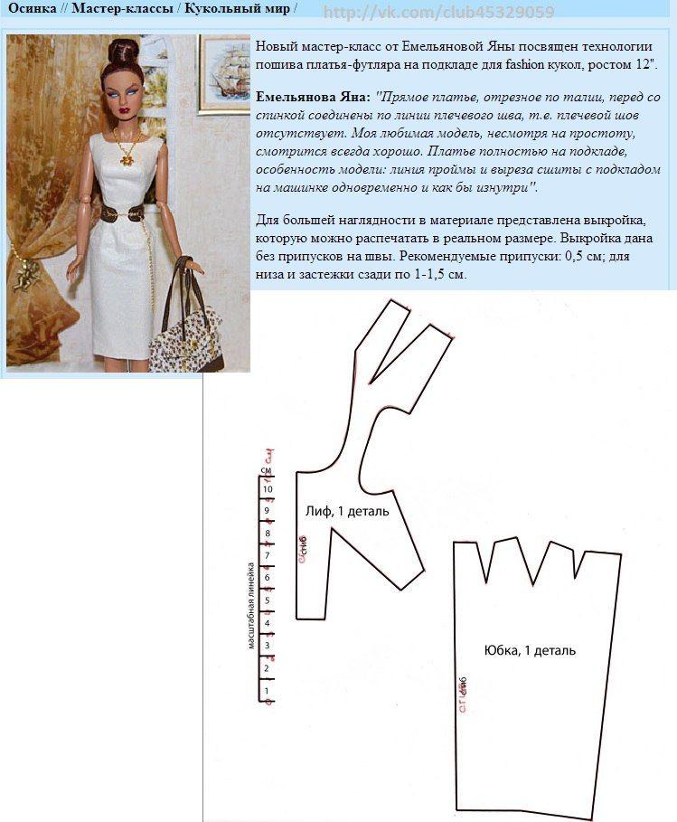 Pin de Yanneth Venegas Ruiz en ropa de muñecas | Pinterest | trajes ...