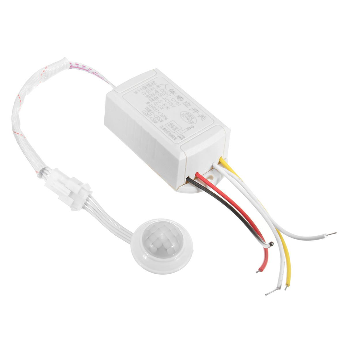 110V IR Infrared Body Motion Sensor Automatic Light Lamp