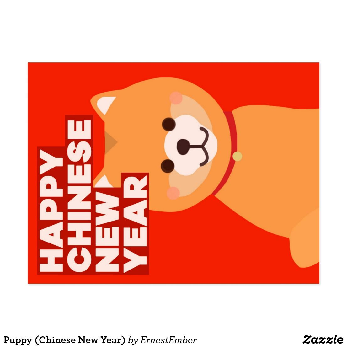 puppy chinese new year holiday postcard  zazzle