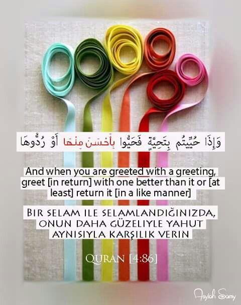إذا حييتم بتحية Muslim Quotes Islam Quran