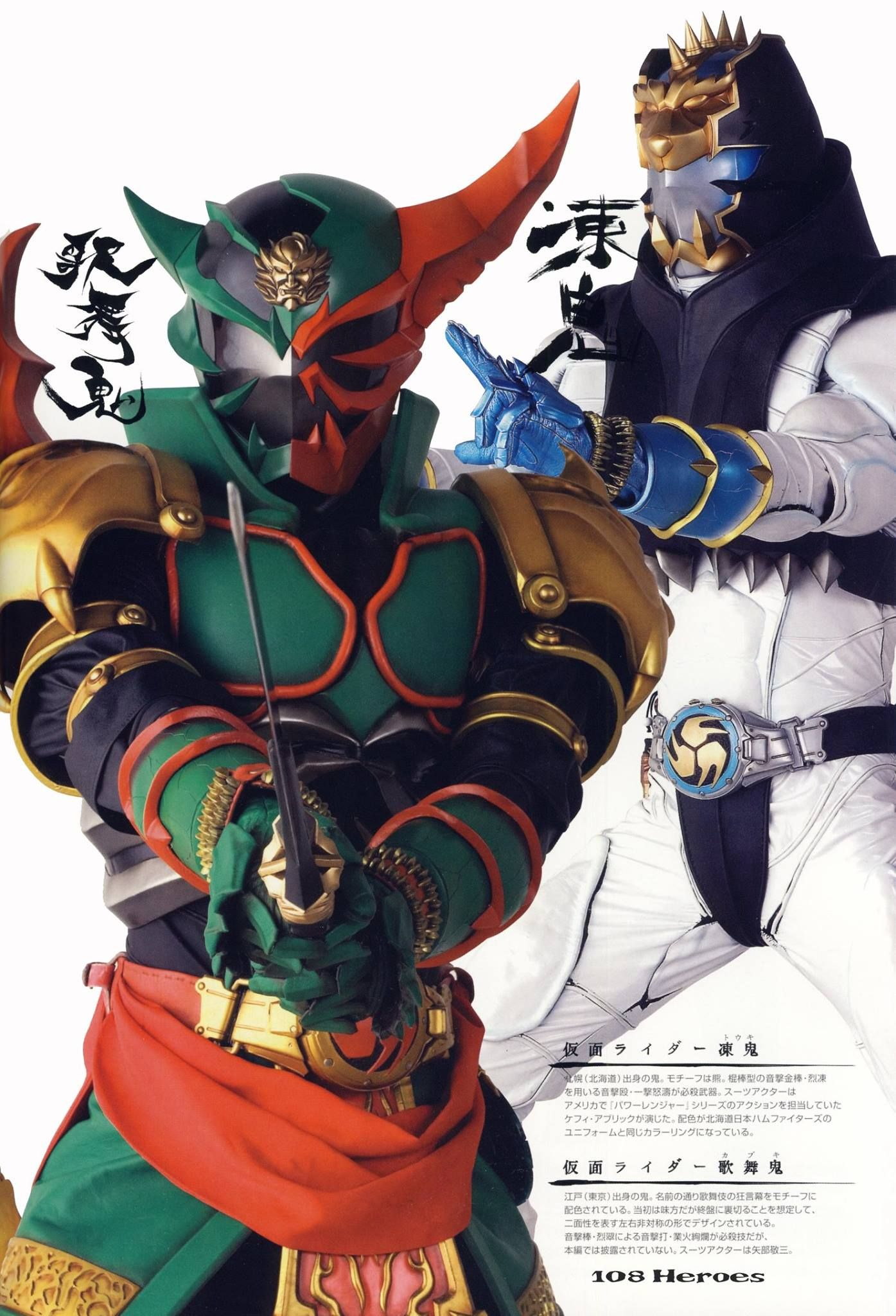 kamen rider touki おしゃれまとめの人気アイデア pinterest pat mayer スーパーヒーロー ライダー 仮面 ライダー1号