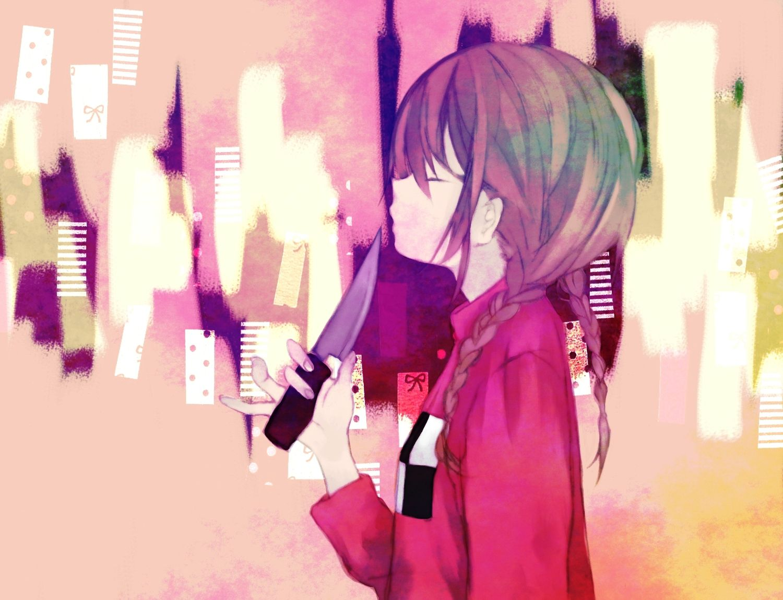 Yume Nikki   Anime Art   Rpg horror games, Anime, Rpg maker