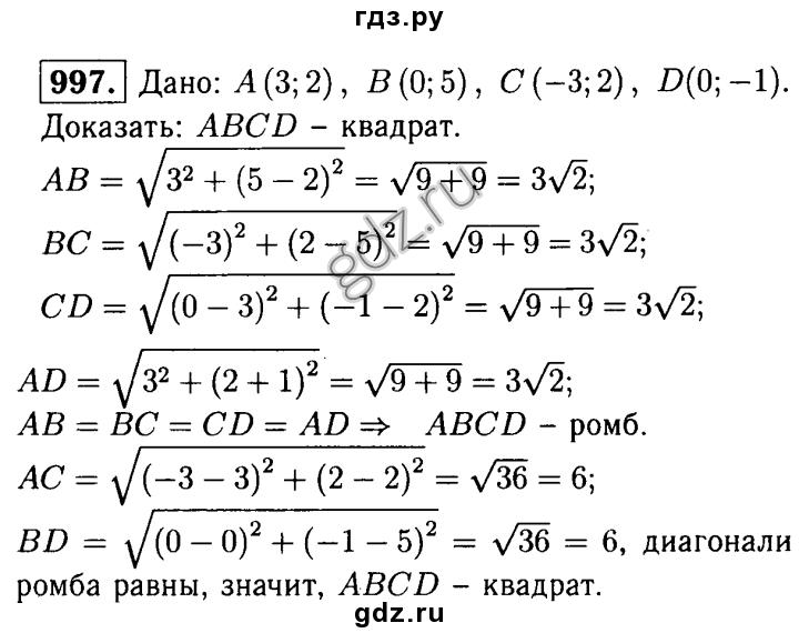 Полугодовая контрольная работа по русскому языку класс  Полугодовая контрольная работа по русскому языку 10 класс
