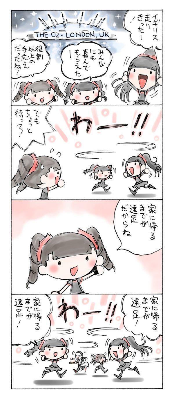広末 有行(@ariyuki2013)さん   Twitter