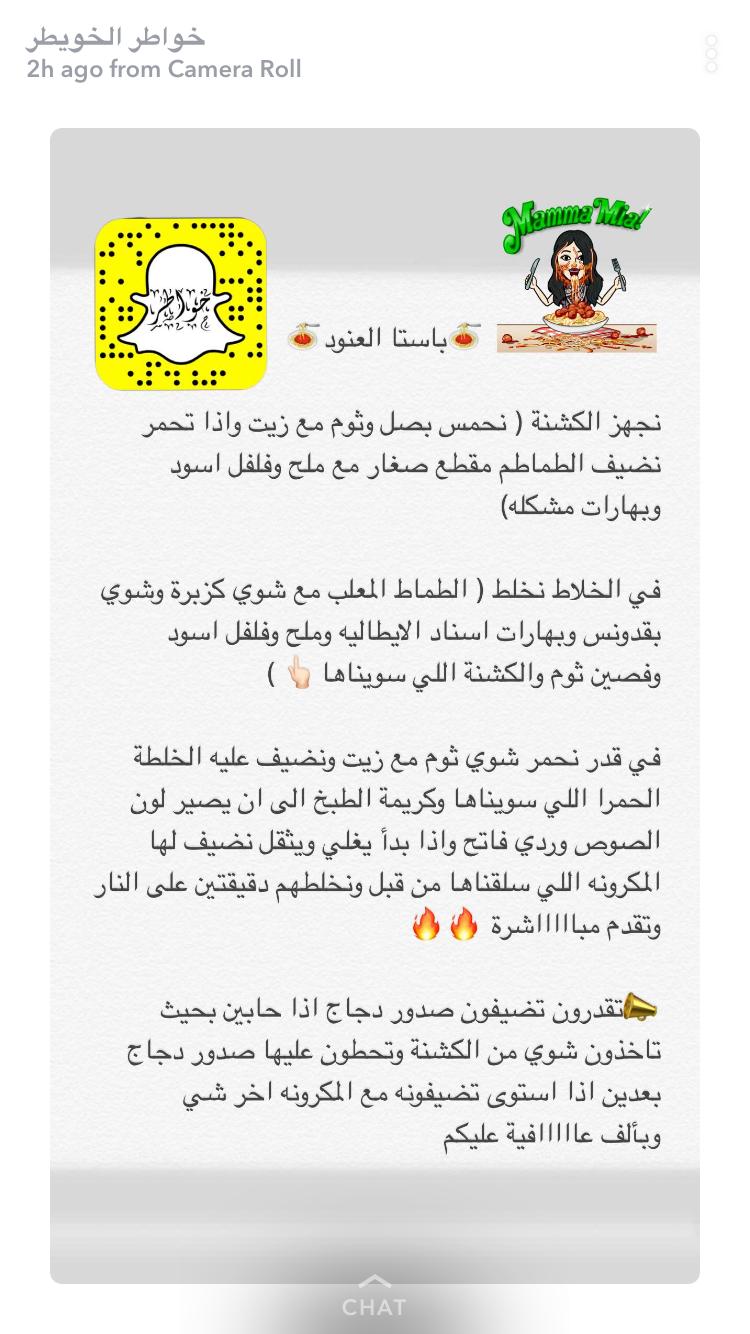 Pin By Fooz On Food Jala Hair Bun Maker Arabic Food