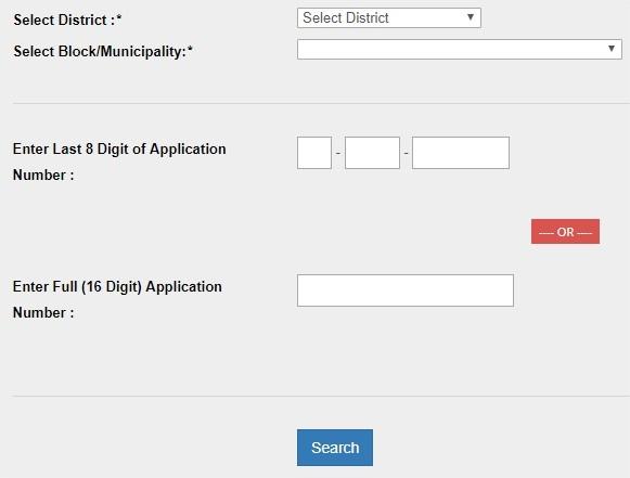 Wb Digital Ration Card Name List 2019 Apply Online Application Form Status Wbpds Gov In Ration Card Apply Online Aadhar Card