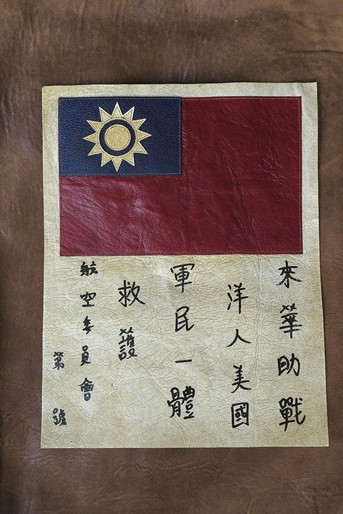 WWII US FLYING TIGERS CHINA BURMA INDIA CBI THEATER BLOOD CHIT PATCH