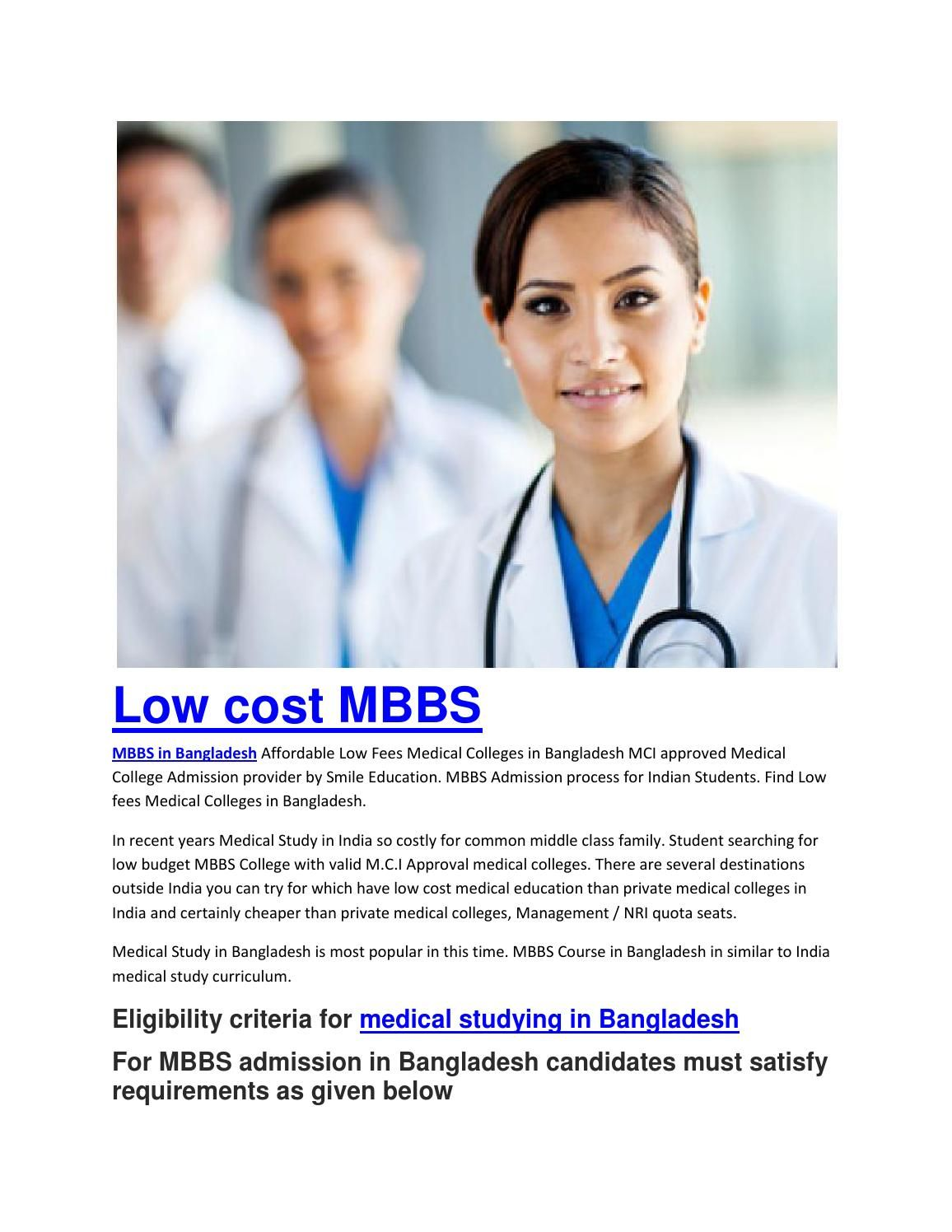 Low cost MBBS for Indian candidates | MBBS | Medical college